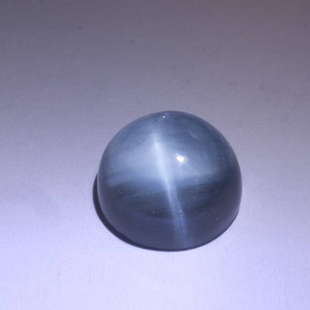 4.22ct Cat's Eye Aquamarine