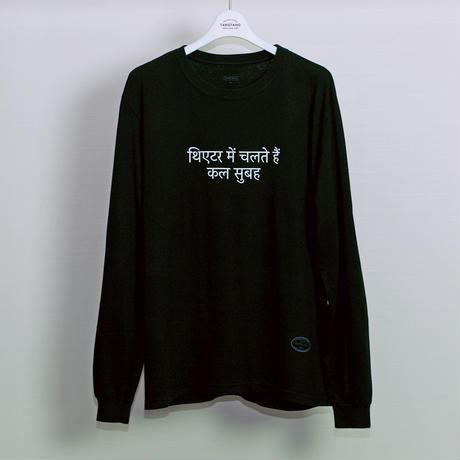 Language (Hindi) Long Sleeve T-Shirt - Black