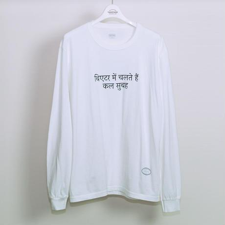 Language (Hindi) Long Sleeve T-Shirt - White