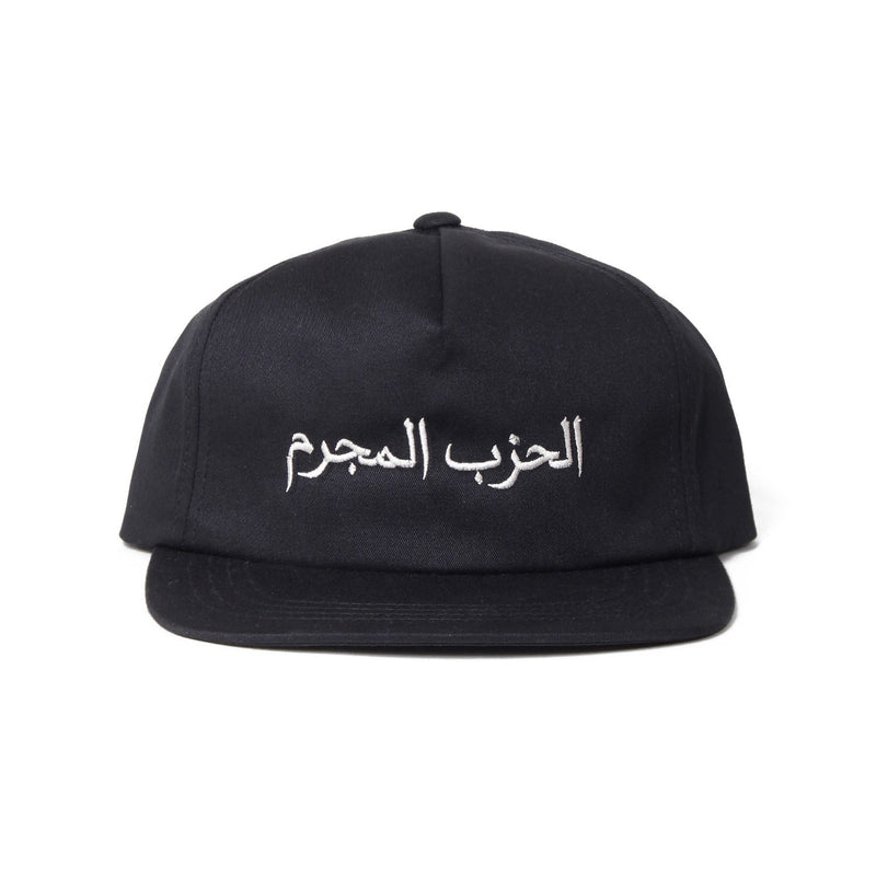 6 Panel Cap (Type-2) - Black-Wacko Maria-SUPPLIES & COMPANY
