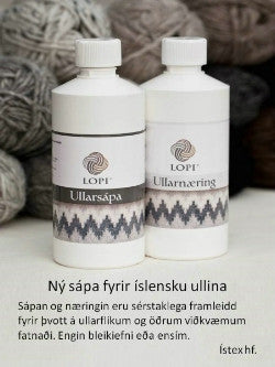 Wool Conditioner - Álafoss - Since 1896