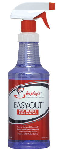 Easy out no rinse shampoo 8oz
