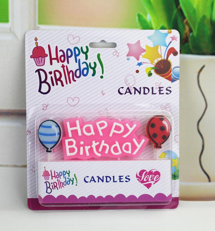 Happy Birthday Balloons Topper Cake Candles