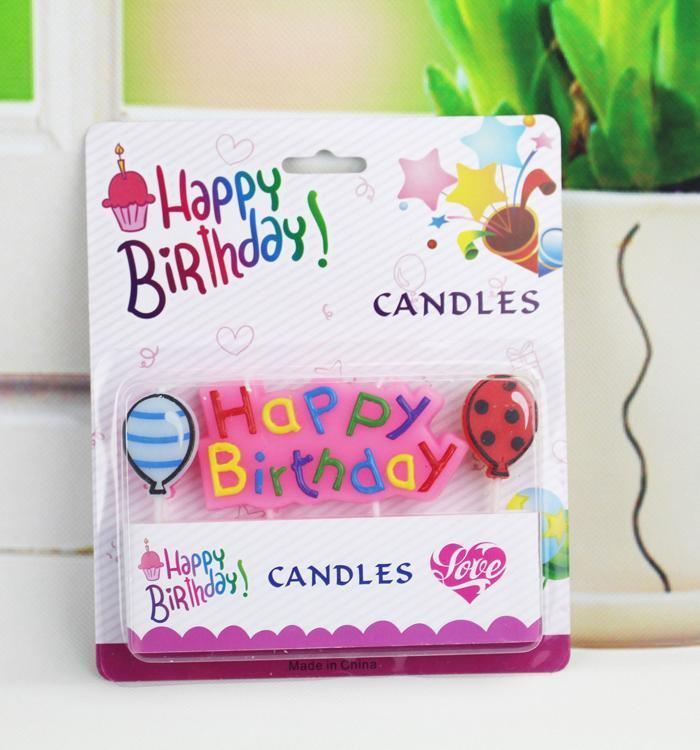 Happy Birthday With Balloons Cake Cupcake Candles