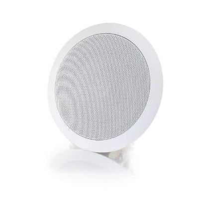5in Ceiling Speaker 8ohm White