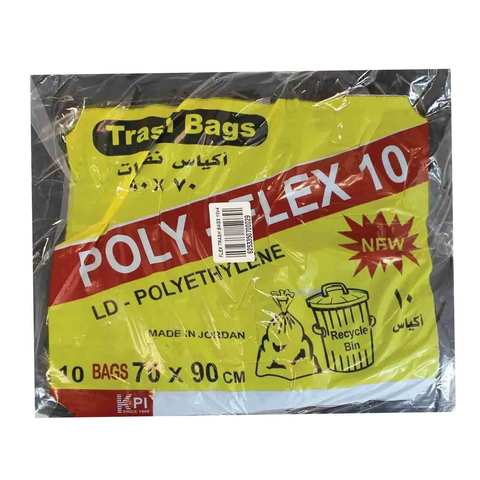 Flex Trash Bags 10 Pieces