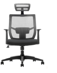 345 Managerial chair