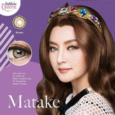 Dream Color Matake Brown - Dream Color - Softlens Queen - Natural Colored Contact Lenses
