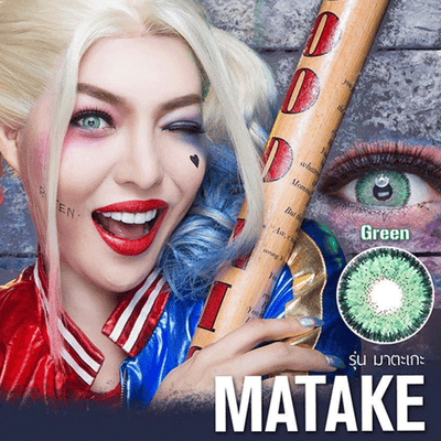 Dream Color Matake Green - Dream Color - Softlens Queen - Natural Colored Contact Lenses