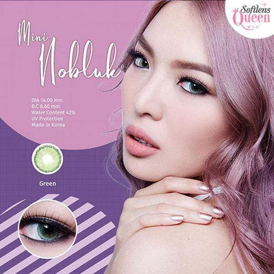 Dream Color Mini No Bluk Green - Dream Color - Softlens Queen - Natural Colored Contact Lenses