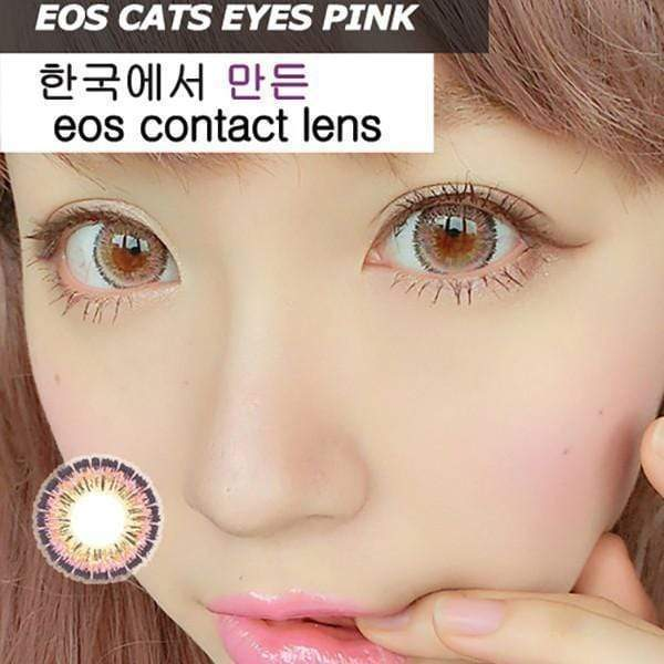 EOS Cat Eyes Pink - EOS - Softlens Queen - Natural Colored Contact Lenses
