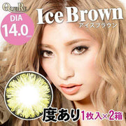 EOS Ice Brown - EOS - Softlens Queen - Natural Colored Contact Lenses