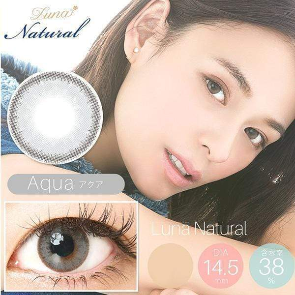 Luna Natural Aqua - EOS - Softlens Queen - Natural Colored Contact Lenses