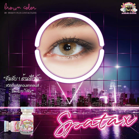 Spatax Brown by Sweety+ - Softlens Queen