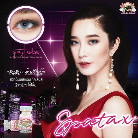 Spatax Gray by Sweety+ - Softlens Queen