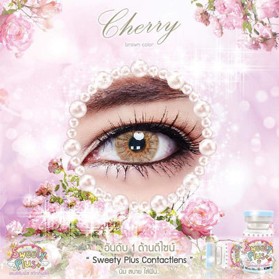 Sweety Cherry Brown - Sweety Plus - Softlens Queen - Natural Colored Contact Lenses