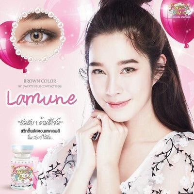 Sweety Lamune Brown - Sweety Plus - Softlens Queen - Natural Colored Contact Lenses