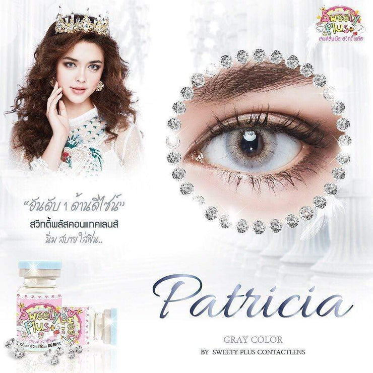 Sweety Patricia Gray - Sweety Plus - Softlens Queen - Natural Colored Contact Lenses