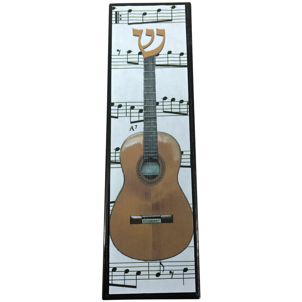 Acoustic Guitar Mezuzah