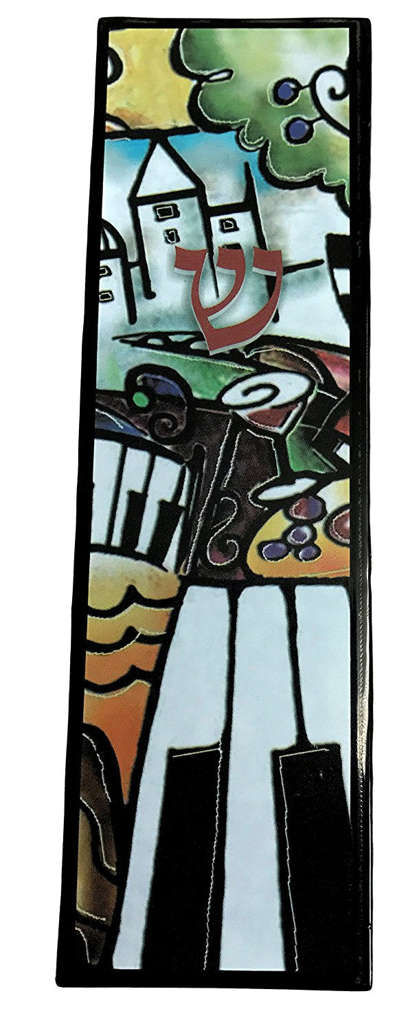 Piano Music Art Glass Mezuzah