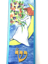 Woman of Valor Mezuzah - Sitting Moon