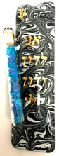 Wedding Mezuzah - Marbled Black Art Glass
