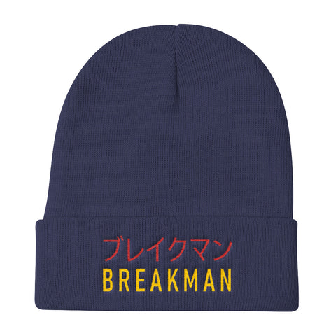 The BREAKMAN Toque