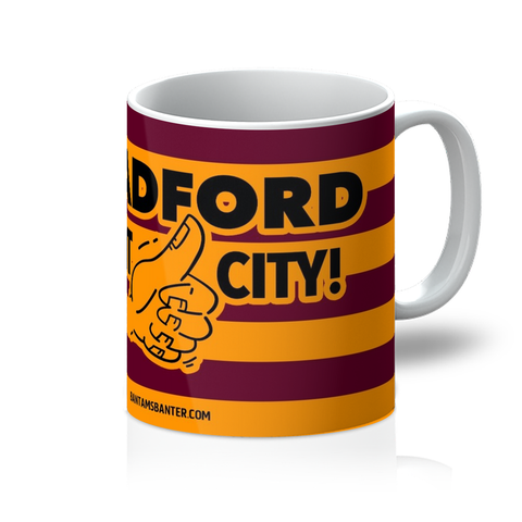 Great City Mug on Hoops
