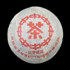 CNNP (China National Native Products)