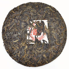 Guangdong and Banna Stored Pu-erh Tea