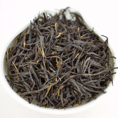 "Purple Leaf ""Zi Cha"" Black Tea"