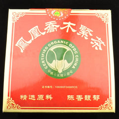 Certified Organic Raw Pu-erh Tea