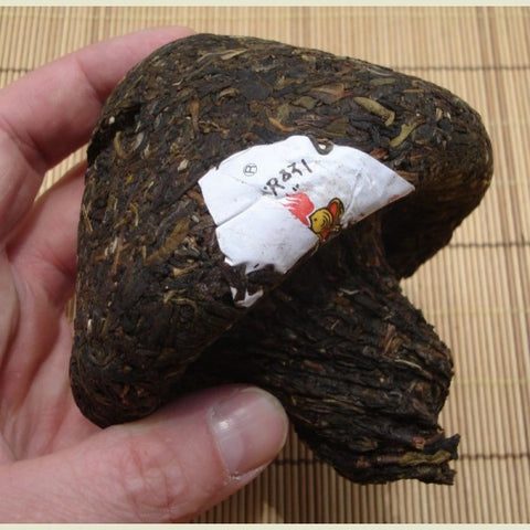 "2005 Xiaguan ""Holy Flame"" Raw Pu-erh Tea Mushroom Tuo"