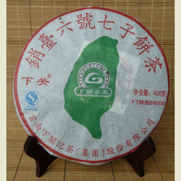 "2008 Xiaguan FT ""For Taiwan No. 6 Cake"" Raw Pu-erh Tea Cake"