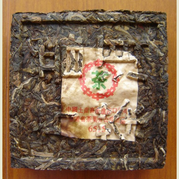 "2004 CNNP ""6515 Fang Cha in Box"" Raw Pu-erh Tea"