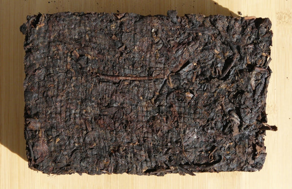 "1999 CNNP ""Old Tree"" Ripe Pu-erh Tea Brick"