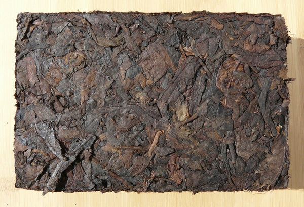 "1999 CNNP ""Old Tree"" Ripe Pu-erh Tea Brick - Yunnan Sourcing Tea Shop"