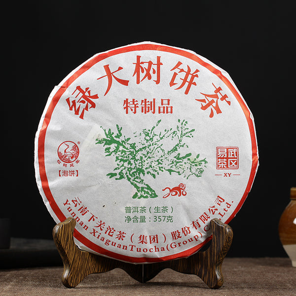 "2016 Xiaguan XY ""Yi Wu Big Green Tree"" Raw Pu-erh Tea Cake"