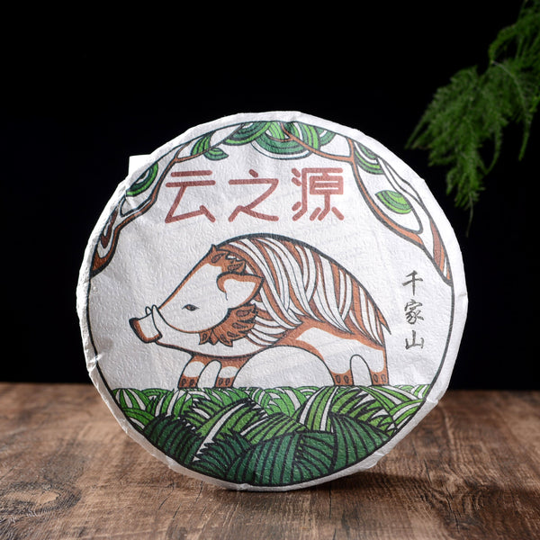 "2019 Yunnan Sourcing ""Autumn Qian Jia Shan"" Raw Pu-erh Tea Cake"