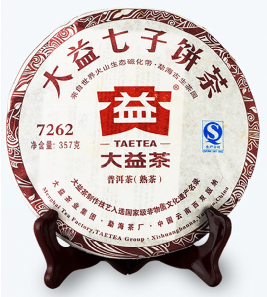 2012 Menghai Tea Factory 7262 Ripe Pu-erh Tea Cake