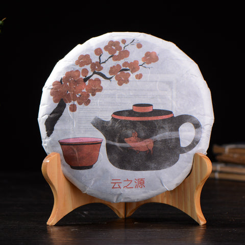 "2019 Yunnan Sourcing ""An Xiang"" Raw Pu-erh Tea Cake"