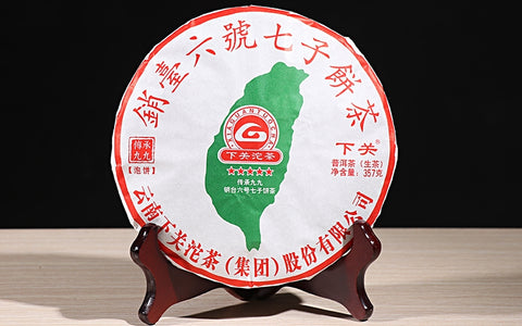 "2017 Xiaguan ""For Taiwan #6"" Raw Pu-erh Tea Cake"