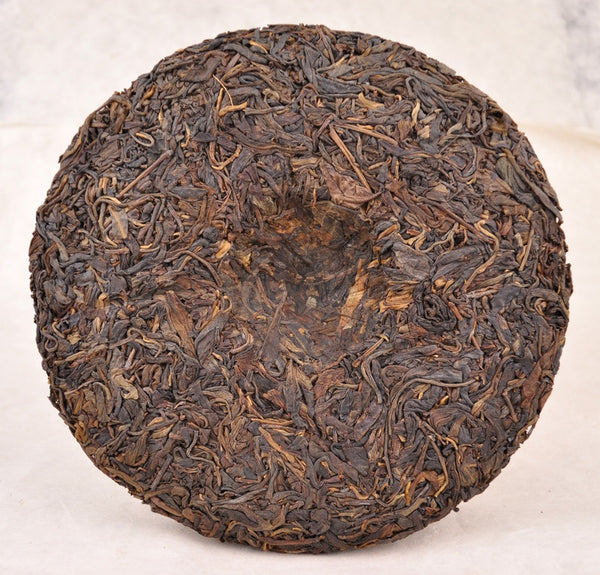 "2002 Yi Wu ""Ancient Spirit"" Raw Pu-erh Tea Cake"