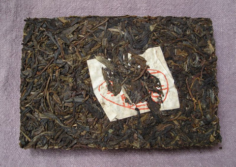 "2004 Hai Lang Hao ""Big Snow Mountain"" Raw Pu-erh Tea Brick - Yunnan Sourcing Tea Shop"
