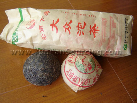 "2004 Xiaguan ""Da Zhong Tuo"" Raw Pu-erh Tea - Yunnan Sourcing Tea Shop"
