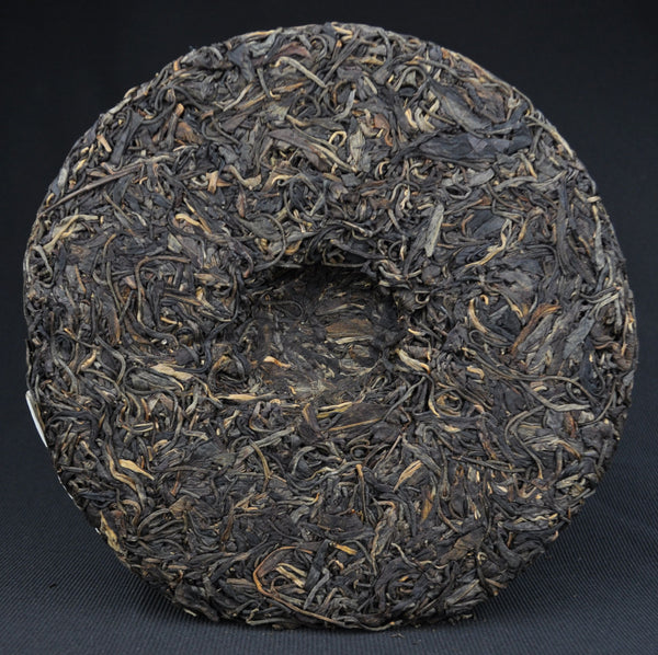 "2005 Yi Wu Cha Yuan ""Big Green Tree"" Raw Pu-erh tea cake"
