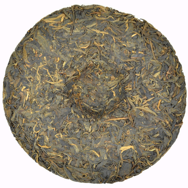 "2005 Jing Long ""Tribute"" Raw Pu-erh Tea Cake of Yi Wu"