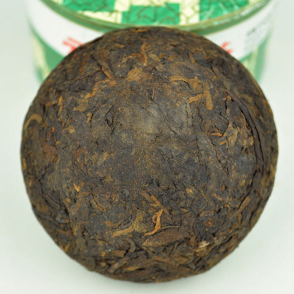 "2005 Xiaguan ""Xiao Fa Tuo"" Aged Ripe Pu-erh tea tuo in box - Yunnan Sourcing Tea Shop"