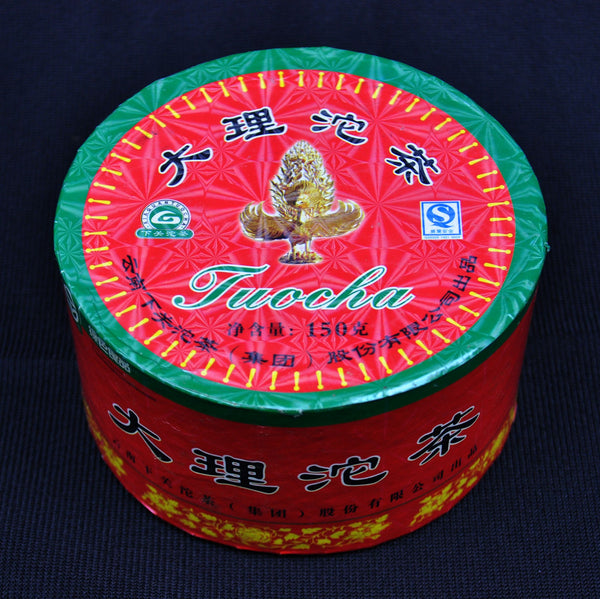 "2006 Xiaguan ""Dali Tuo"" Raw Pu-erh Tea in Box - Yunnan Sourcing Tea Shop"