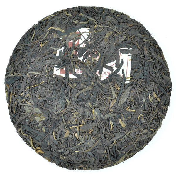 "2006 Jing Long ""Yi Wu Mountain"" Raw Pu-erh Tea Cake"